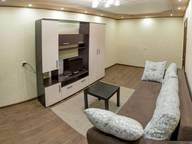 Сдается посуточно 1-комнатная квартира в Геленджике. 0 м кв. улица Луначарского, 112