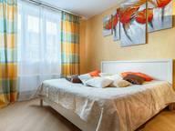 Сдается посуточно 1-комнатная квартира в Королёве. 32 м кв. Бурковский проезд 40к1