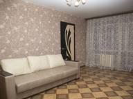 Сдается посуточно 2-комнатная квартира в Нижнем Новгороде. 55 м кв. улица Ванеева, 90