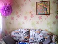 Сдается посуточно 3-комнатная квартира в Междуреченске. 50 м кв. проспект Строителей, 21