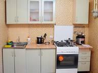 Сдается посуточно 3-комнатная квартира в Климовичах. 0 м кв. улица 50 лет СССР