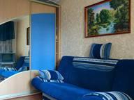Сдается посуточно 2-комнатная квартира в Кричеве. 0 м кв. улица Парковая