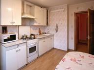 Сдается посуточно 2-комнатная квартира в Осиповичах. 0 м кв. улица 60 лет Октября, 1