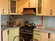 Сдается посуточно 3-комнатная квартира в Климовичах. 0 м кв. улица Комбинатская