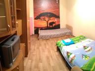 Сдается посуточно 1-комнатная квартира в Ульяновске. 0 м кв. улица Генерала Мельникова, 8к2