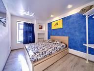 Сдается посуточно 2-комнатная квартира в Санкт-Петербурге. 52 м кв. улица Рубинштейна, 26