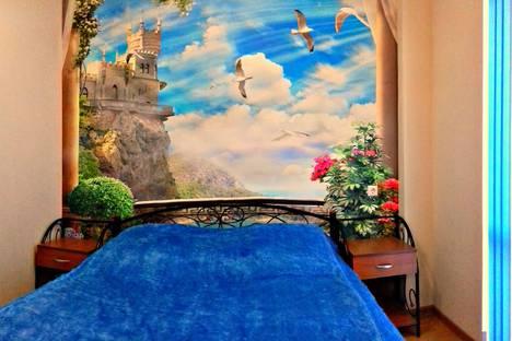 Сдается 2-комнатная квартира посуточно в Севастополе, ул.Рыбацкий причал,6.