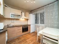Сдается посуточно 2-комнатная квартира в Челябинске. 54 м кв. проспект Ленина, 38