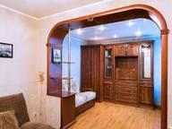 Сдается посуточно 2-комнатная квартира в Москве. 45 м кв. улица Гиляровского, 12
