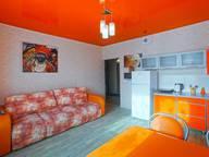 Сдается посуточно 2-комнатная квартира в Иркутске. 40 м кв. улица Чернышевского, 8