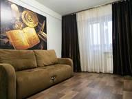 Сдается посуточно 2-комнатная квартира в Иркутске. 50 м кв. улица Чернышевского, 6