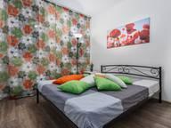 Сдается посуточно 1-комнатная квартира в Химках. 0 м кв. 9 Мая улица 21 к 3