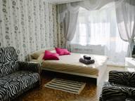 Сдается посуточно 1-комнатная квартира в Переславле-Залесском. 33 м кв. ул. Октябрьская, 12