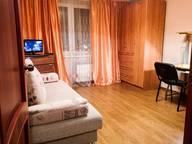 Сдается посуточно 1-комнатная квартира в Смоленске. 43 м кв. улица Воробьева, 5
