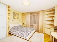 Сдается посуточно 2-комнатная квартира в Минске. 55 м кв. улица Немига, 12