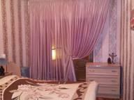 Сдается посуточно 2-комнатная квартира в Пицунде. 48 м кв. ул Агрба17/1