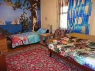 Сдается посуточно 2-комнатная квартира в Сочи. 50 м кв. ул. Конституции,44