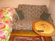 Сдается посуточно 2-комнатная квартира в Сочи. 52 м кв. ул. Конституции, 44