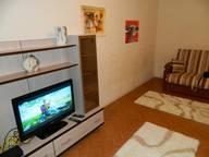 Сдается посуточно 2-комнатная квартира в Воронеже. 60 м кв. ул машиностроителей 13