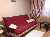 Сдается посуточно 1-комнатная квартира в Чебоксарах. 40 м кв. Гагарина д 24/1