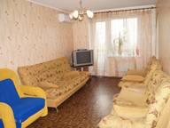 Сдается посуточно 2-комнатная квартира в Тольятти. 62 м кв. 70 лет Октября 84