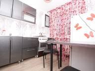 Сдается посуточно 1-комнатная квартира в Магнитогорске. 33 м кв. суворова 120