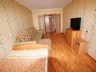 Сдается посуточно 3-комнатная квартира в Магнитогорске. 80 м кв. калмыкова 3