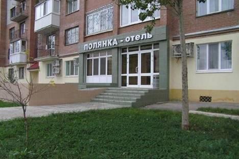 Сдается 5-комнатная квартира посуточно в Самаре, Ташкентская, дом 248.