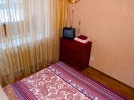 Сдается посуточно 2-комнатная квартира в Нижнекамске. 65 м кв. ❤ улица 50 лет Октября, 4❤