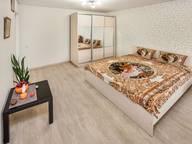 Сдается посуточно 1-комнатная квартира в Тольятти. 40 м кв. Приморский бульвар, 42
