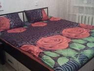 Сдается посуточно 1-комнатная квартира в Дзержинске. 0 м кв. г. Дзержинский ул Ульянова,2 Нижегородская обл.