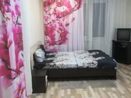 Сдается посуточно 1-комнатная квартира в Дзержинске. 0 м кв. улица Ватутина, 25