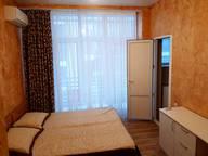 Сдается посуточно 1-комнатная квартира в Адлере. 20 м кв. Большой Сочи, улица Просвещения, 153