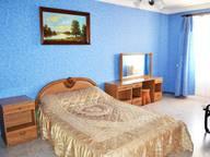 Сдается посуточно 1-комнатная квартира в Шахтах. 35 м кв. проспект Победа Революции, 128А