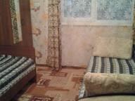 Сдается посуточно 2-комнатная квартира в Адлере. 0 м кв. Большой Сочи, улица Гоголя, 27