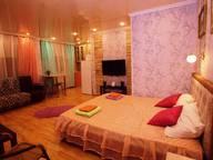 Сдается посуточно 2-комнатная квартира в Мурманске. 45 м кв. улица Карла Либкнехта, 11А