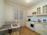 Сдается посуточно 2-комнатная квартира в Челябинске. 60 м кв. улица Яблочкина, 21