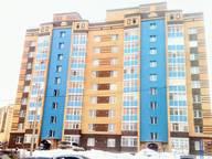 Сдается посуточно 1-комнатная квартира в Саранске. 0 м кв. улица Короленко, 8