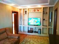 Сдается посуточно 3-комнатная квартира в Саранске. 0 м кв. улица Коваленко, 46