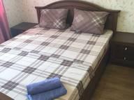 Сдается посуточно 1-комнатная квартира в Тюмени. 39 м кв. Харьковская улица, 27