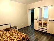 Сдается посуточно 1-комнатная квартира в Саранске. 0 м кв. Коммунистическая улица, 15