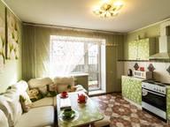 Сдается посуточно 1-комнатная квартира в Омске. 45 м кв. улица Дианова, 25