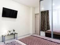 Сдается посуточно 2-комнатная квартира в Екатеринбурге. 50 м кв. улица Татищева, 47а