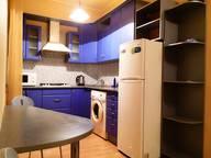 Сдается посуточно 1-комнатная квартира в Донецке. 40 м кв. 50-летие СССР д.140