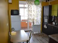 Сдается посуточно 1-комнатная квартира в Туле. 0 м кв. улица Староникитская 89