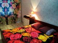 Сдается посуточно 2-комнатная квартира в Новотроицке. 60 м кв. Библиотечная улица 9