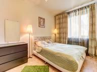 Сдается посуточно 3-комнатная квартира в Санкт-Петербурге. 0 м кв. Невский проспект, 113