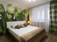 Сдается посуточно 2-комнатная квартира в Оренбурге. 0 м кв. Комсомольская улица, 124/1