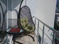 Сдается посуточно 2-комнатная квартира в Алуште. 45 м кв. улица Перекопская, 4
