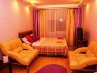 Сдается посуточно 1-комнатная квартира в Мурманске. 33 м кв. Северный проезд, 12
